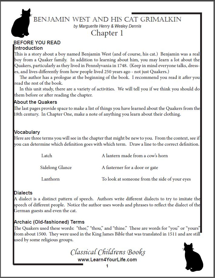Benjamin West Student Study Guide Page