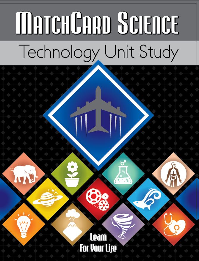 Technology Unit Study Cover